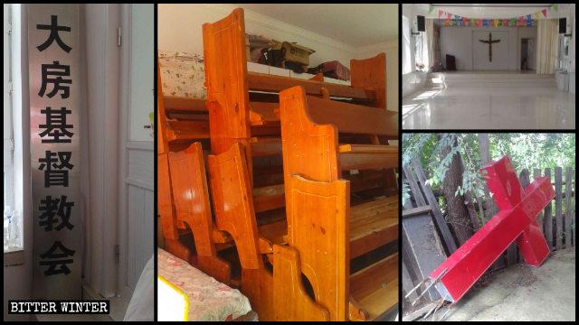 遼源市東豊県の三自教会の集会施設である大房基督教会も閉鎖された。
