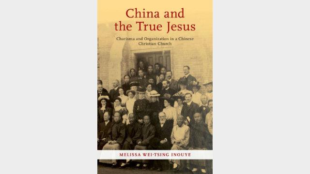 真イエス教会:中国のペンテコステ派団体