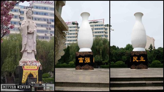 大きな繊維ガラス製の花瓶に「入れられる」前と後の観音像。