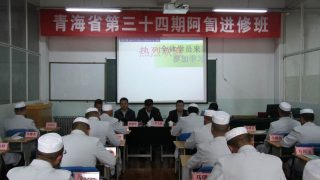 イマームを教化し、共産主義思想を広めさせる