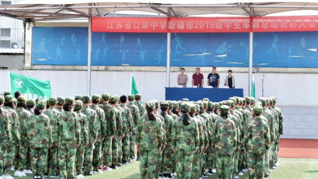 口岸中学では新疆出身の生徒は軍事訓練への参加も義務づけられている。(写真:インターネットより)