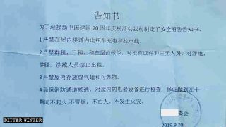 中国本土に支配される香港と台湾の住民