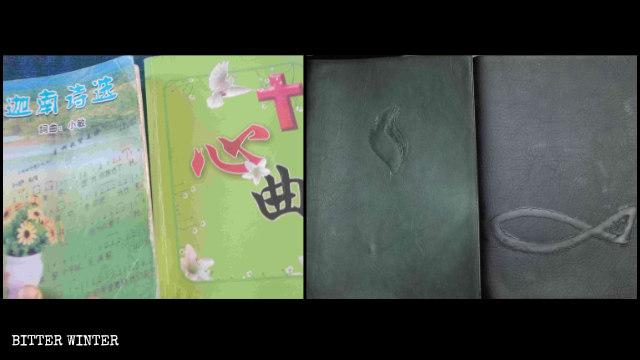 韓国語の聖書と政府非公認の出版社が出版した讃美歌集も標的にされている。