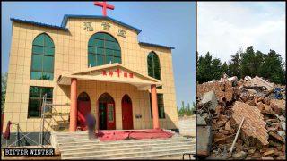 政府が罠を仕掛け、公認の三自教会を取り壊す