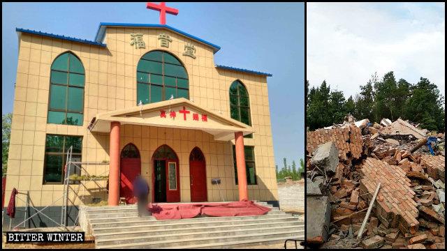 取り壊し前と後の滑県の三自教会の様子。