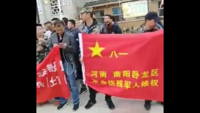 2018年10月、中国全域から退役軍人が平度市に集まり、抗議活動を行った。
