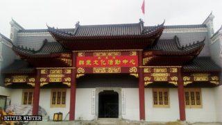 「氏族の勢力の排除」のため、245の祠堂を中国共産党の宣伝拠点として転用