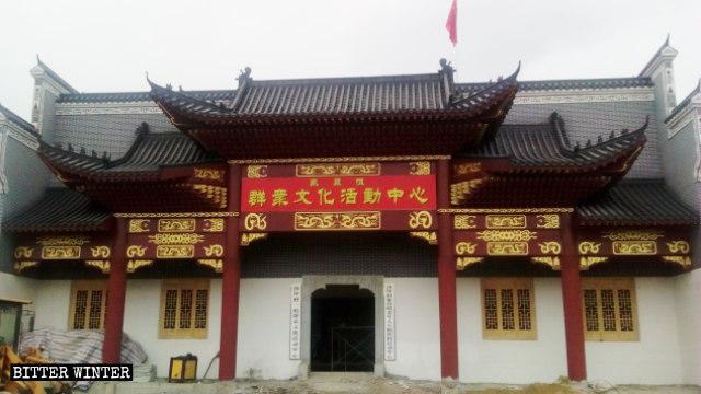 崇陽県沙坪鎮轄の沙坪村にある祠堂は文化活動拠点として転用された。