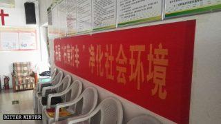 中国共産党が宗教の出版物の管理を強化