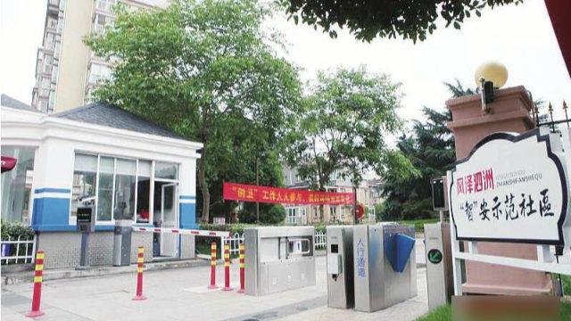 浙江省嘉興市轄の嘉善県にある「スマートセキュリティ住居コミュニティ」の入口の統合システムは顔認識と車両認識の技術を取り入れている。